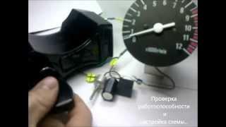 Электрическая схема   Тест стрелки тахометра на тахометр мопеда Alpha и ему подобных