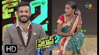 Patas 2 | Faheema Performance | 1st January 2019 | ETV Plus
