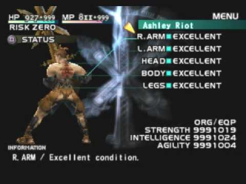 vagrant story rood inverse