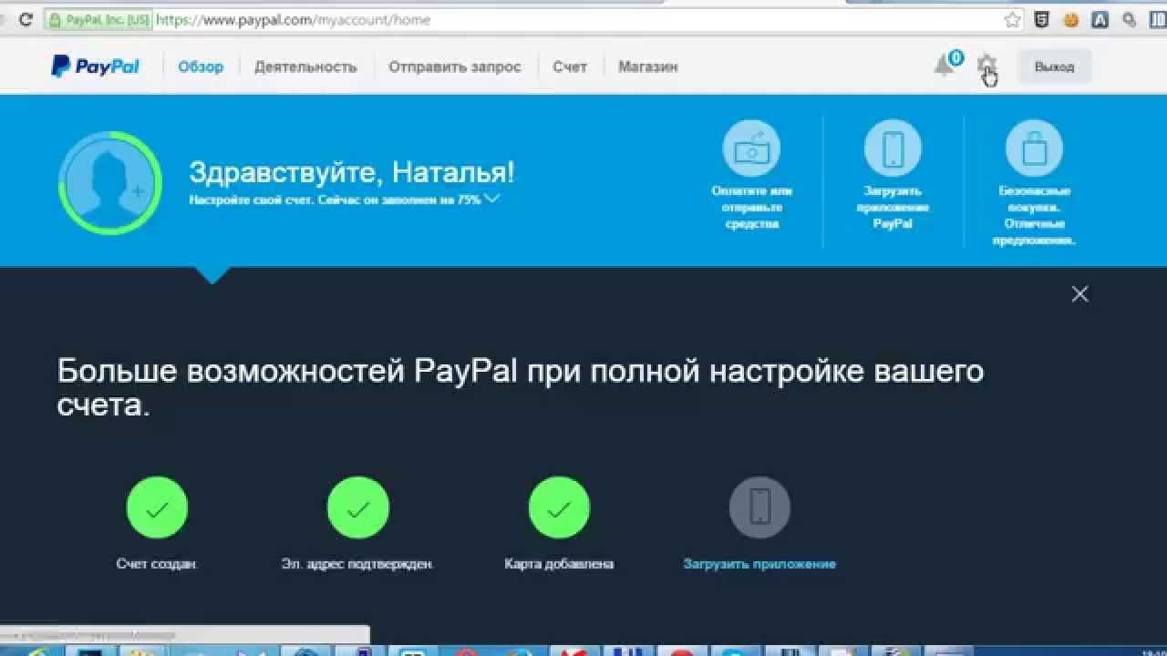 PayPal - изменение способа конвертации валюты