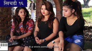 vuclip nepali comedy khichadee 16 www.aamaagni.com khichadi