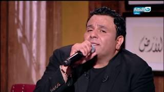 باب الخلق | محمد فؤاد يبدع ويتالق فى غناء أنا لو حبيبك