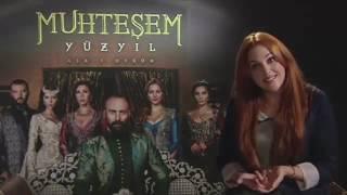 Пробы Мерьем Узерли на роль Хюррем Султан