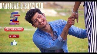 Baazigar O Baazigar |Unplugged  Rahul Jain | Heart Touching Love Story | Cute Love Short Story