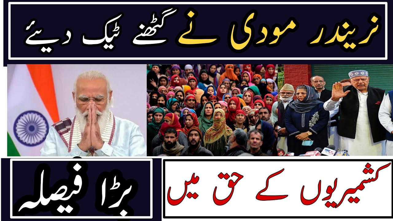 Good News For Kashmiris   JK Point
