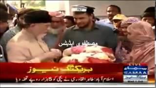 Celebrations on New Born Baby in Inqlabi Dharna by Tahir ul Qadri