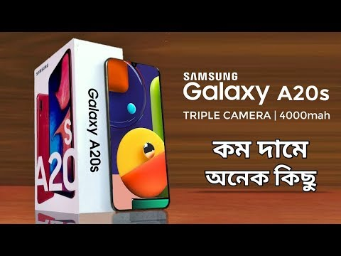 samsung-galaxy-a20s---price,-specifications,-launch-date-in-bangladesh-|-samsung-galaxy-a20s