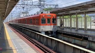 阪神武庫川駅ミニ通過 特急臨時特急シーン 2019/06/09