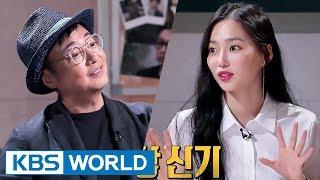 Kim Saengmin's Veteran (CLC's Yeeun) : Yoon Dahoon [Entertainment Weekly / 2017.09.11]