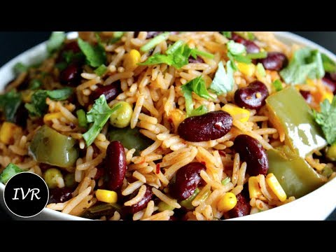 Mexican Rice Recipe | One Pot Meal | Easy Mexican Rice | Veg Rice Recipe – Vegetarian Recipe