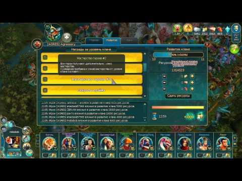 видео: Замок Королевства Адорния в онлайн игре prime world