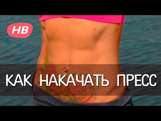 uprazhneniya-na-press-i-taliyu-smotret-onlayn-vino-porno-dama