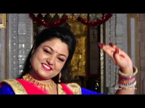 Bheru ji bhajan....Matwalo Bheru ji..... latest new nakoda bhajan 2017... by priyanka jain