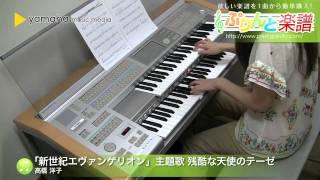 使用した楽譜はコチラ http://www.print-gakufu.com/score/detail/45761...