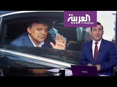 بانوراما | الإسلام السياسي انتهى في العالم.. تصريحات ٌ لرئيس تركيا السابق عبدالله غل  - 19:59-2020 / 2 / 19