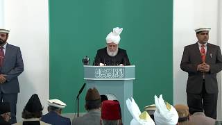 Friday Sermon: Tehrik Jadid 84th year: 3rd November 2017