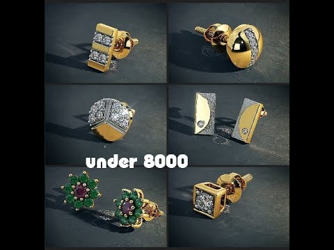 gold stud earrings with price || under Rs 8000|| lifestyle