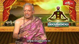 Vamana Avatar Mantram in Bhavishya Purana   Importance   Mantrabalam   Archana   Bhakthi TV