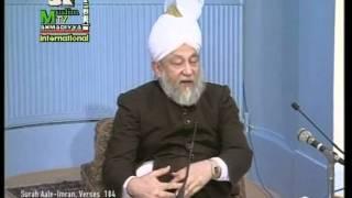 Bengali Darsul Quran 11th February 1995 - Surah Aale-Imraan verse 184 - Islam Ahmadiyya