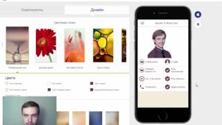 секрет 1 - создание иконки для приложения