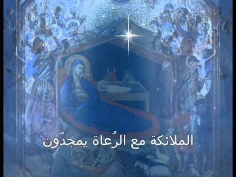 P Amid MAAZ (Noel Byzantin) alyawm al batoul_0001.wmv  الأب عميد المعّاز