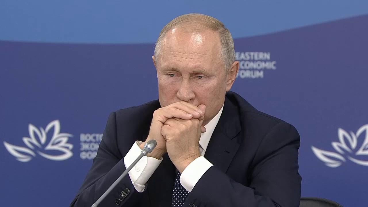Владимир Путин.Заседание президиума Госсовета. Развитие Дальнего Востока