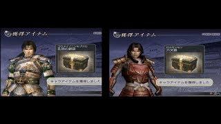 PS2ソフトの無双OROCHI フリーモードの蜀7章「江戸城の戦い」で趙雲...