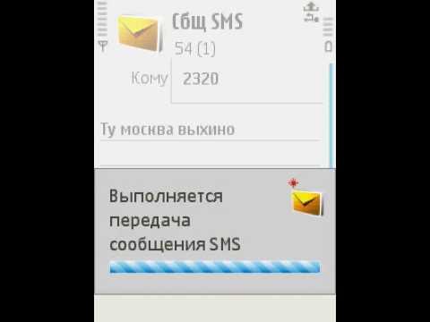 Расписание электричек Москва Ленинградская - Tutu ru