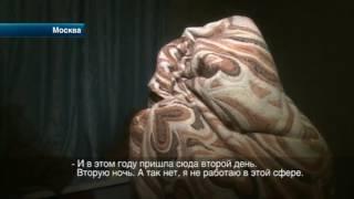 Голая проститутка выпрыгнула в окно при виде полицейский в одном из московских борделей