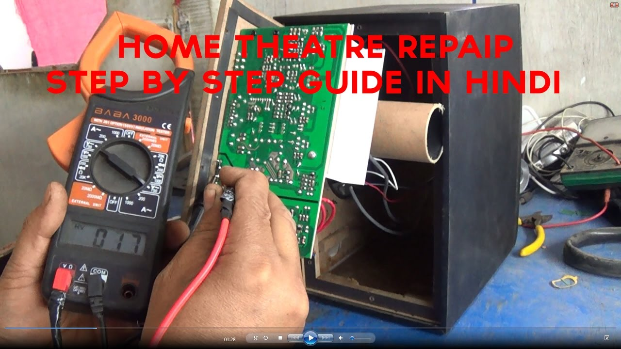 Home Theater Subwoofer Wiring Theatre Repair Youtube