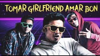Tomar GirlFriend Amar Bon | (Official Music Video) Fusion Productions Ft. Shouvik Ahmed | ChotoAzad