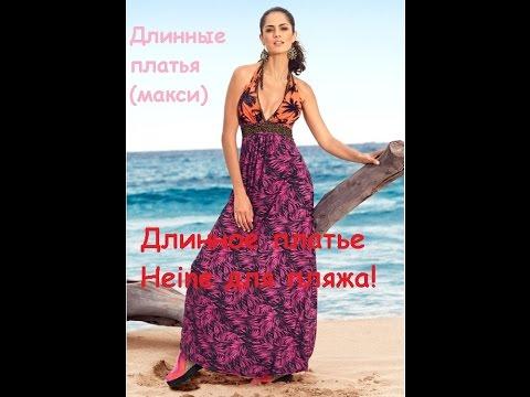 Выпускные платья в Курске от Свадебного салона КУКЛА