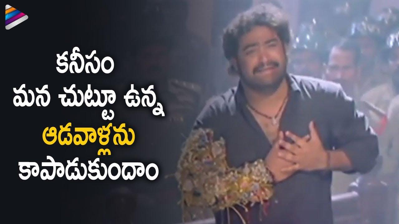 Jr NTR Message to all Men | Rakhee Telugu Movie Scenes | Ileana | Krishna Vamsi | Telugu FilmNagar