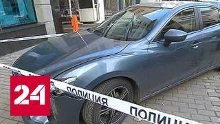 Дорожный конфликт в центре Москвы закончился стрельбой