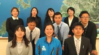 【募集中】 薩摩川内市地域おこし協力隊 パート2