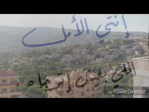 Zabadani - Syria