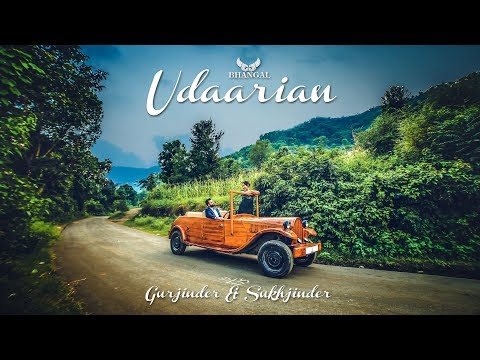 Pre Wedding | Udaarian | Satinder Sartaj | Gurjinder & Sukhjinder | Bhangal Studio Photography
