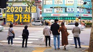 증산역 북가좌2동 걷기, Bukgajwa 2-dong …