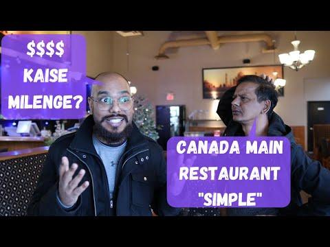 Canada Main Business Ki Kahani Chacha Ki Zubani - Restaurant Business Part 1