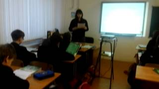 Фрагмент урока английского языка.  Учитель Андриянова О.И.