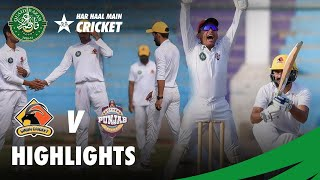 Full Highlights | Southern Punjab vs Sindh | Day 2 | QA Trophy 2020-21 | PCB | MC2O