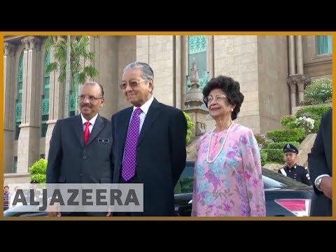 🇲🇾 Malaysia sets up new task force over 1MDB scandal | Al Jazeera English