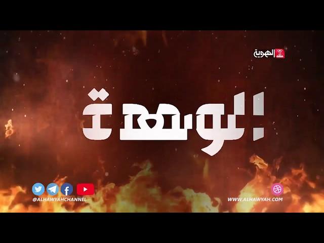 رسالة سرية رد عفاش للزوكا بالوثائق اتفاق عفاش وبن زايد والزبيدي لتصفية انصارالله والإصلاح