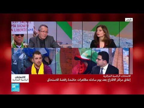 ما السيناريو الأرجح غدا.. بعد الانتخابات الرئاسية في الجزائر؟  - نشر قبل 12 ساعة
