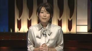 女子アナ 秋元優里 20119月