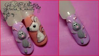 Скачать Зайка мышка Объемный дизайн ногтей