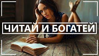 Статистика, заработок на книгах, текст без иллюстраций, бесплатно, деньги, счётчики (Левашов Н.В.)