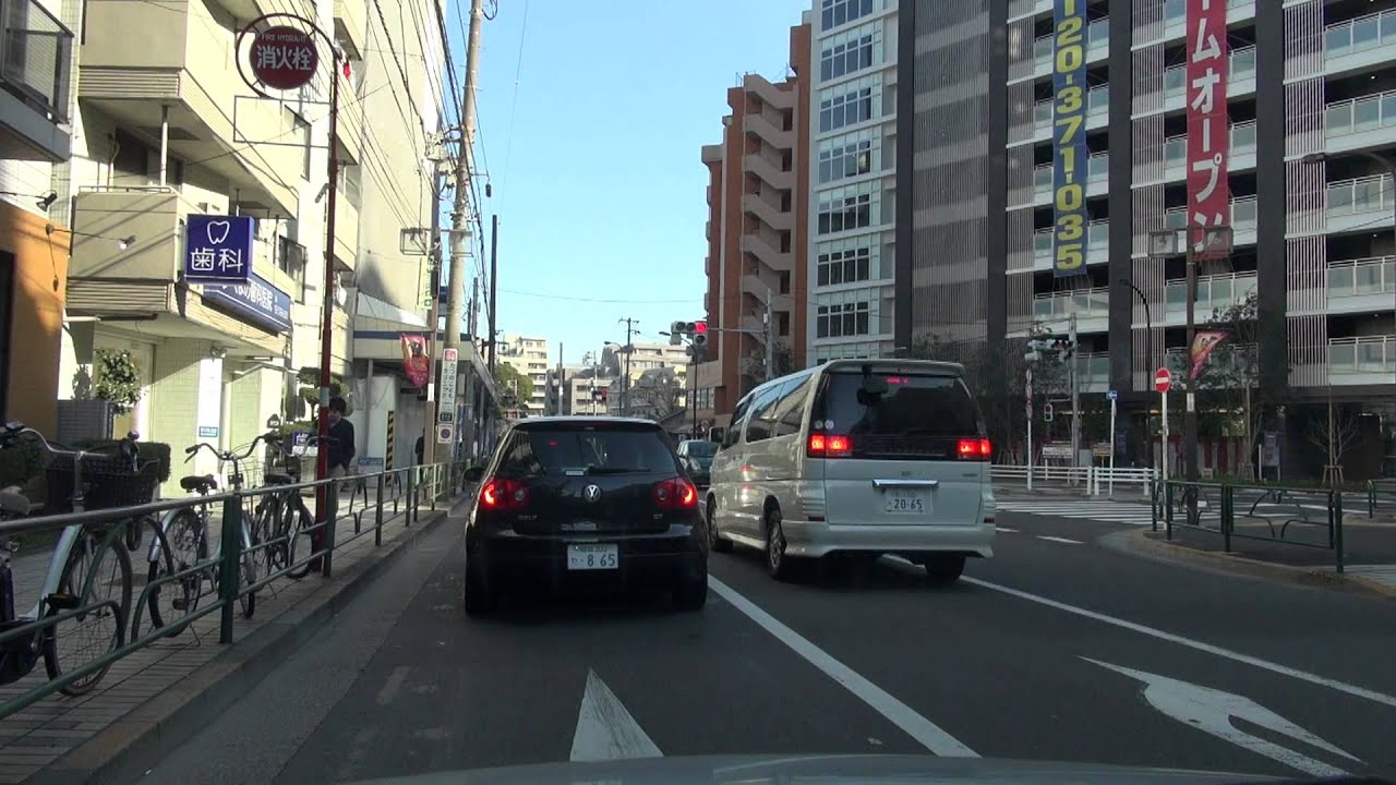 東京都道421号東品川下丸子線
