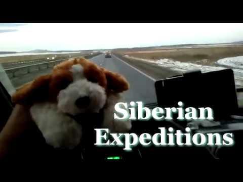 Кавказ 2019 г., дорога на Уфу, Siberian Expeditions.