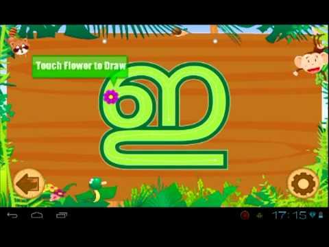 how to teach malayalam alphabets